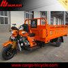 HUJU 250cc sport trike motorcycle / pedal moped / motocicletas tres ruedas for sale