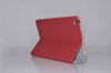 low price leather wholesale cover for ipad mini
