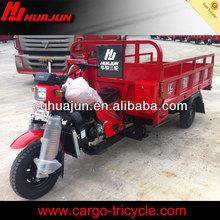 HUJU 250cc three wheel motor scooter gasoline / moped for sale / 250cc enduro motorcycles