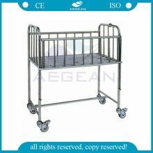 AG-CB005 moving stainless steel hospital baby bassinet