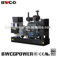 Weichai Deutz 10kW Standard Form Diesel Generator