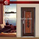 Iran doors steel door wholesale distributor need