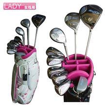 [ladies golf club set] Zoffy golf ZFL-2 club set 9p (1W,3W,UT,7I-PW,SW,PT) with caddy bag