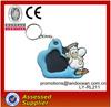 Fashion Soft PVC Keychain for Promotion