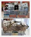 hw19710t howo caixa de transmissão