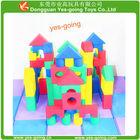 2013 hot sale educational eva foam building block toy for kids