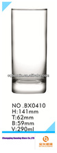 2012 high quality round straight water glass cup 290ml/10oz FDA,EU passed(glass factory)
