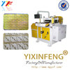 2014 China supply piece die cutting machine for die cut