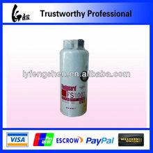 diesel fuel water separation filter fs1003