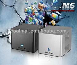aluminium pc case