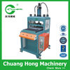 Automatic feeding hydraulic basket press