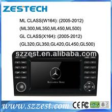 ZESTECH special car dvd gps player Mercedes Benz ML CLASS ML350/ ML450/ ML300/ ML500 car audio with DVD GPS Navigation Player