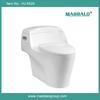 Foshan Manufacturer Sanitary Ware Ceramic Strap Side Single Flushing Sitting Toilet