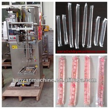 BEST Performance BY-150Y Automatic Liquid Ice Jelly Juice Stick Packing Machine(Computer Controller) (+0086-13817372182)