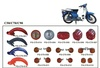 motorcycle Spare parts for Cubs,moped,50cc,70cc,90cc,100cc,110cc,125cc