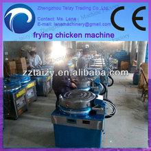 frying machine chicken/duck fried making machine (0086-13837162172)
