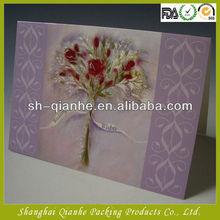 wedding invitation card / greeting card, birthday card