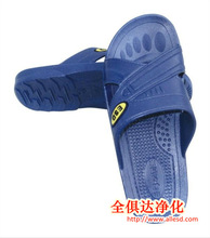 Anti-static PU Slipper Blue, White, Black color available