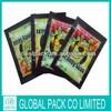 4g scooby snax mylar ziplock spice potpourri bag