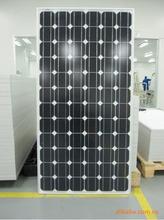 250watt amorphous silicon solar pv module
