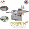 2014 new supply YF-G420 New Generation CNC Computing High-precision die cut labeling machine