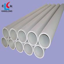 TP310S stainless steel seamless pipe ( ASTM, DIN,EN)