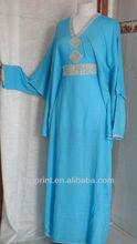 jilbab and abaya islamic clothing wholesale