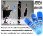 Nigeria starch spray fabric stiffening spray/starch spray