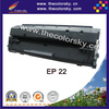 (CS-H4092A) BK toner laserjet printer laser cartridge for Canon EP 22 LBP 22x 200 250 350 1110 1120 p420 (2500 pages)