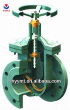 API6A non-rising stem gate valve