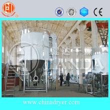 Polyvinyl acetate fat spray dryer