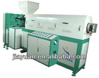 CE Approved Hot Melt Adhesive Film Laminating Machine, shoe counter / adhesive film / Extruder coating
