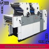 HT256II two colors automatic letterpress offset printing machine