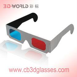 2014 new arrival hot selling cheap foldable 3d glasses carton
