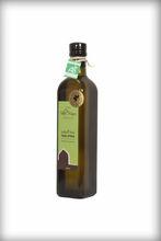 Extra Virgin Olive Oil - Domaine Villa Maroc (500ml bottle)