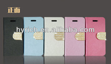 fashion luxury wallet stand pu leather case for iphone5