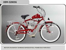 26 inch 50cc 2-stroke gas motor chopper bike