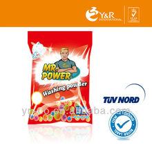 Perfect EnzymaticDetergent Soap Powder 200g