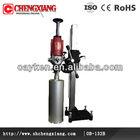 220V bosch drill,core drilling machine OB-132B