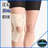 orthopedic spandex soft Functional knee brace support