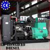 Amazing 40kVA to 75kVA Diesel Generator