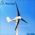 200w ac 12v 24v pequeño molino de viento