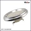 AR111 Spotlights 5W Led Ceiling Lights 12V DC 450LM