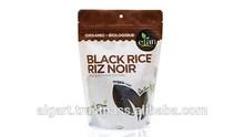 ORGANIC ANCIENT BLACK RICE