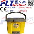 lavage de voiture 12v équipement de la station de lavage de voiture