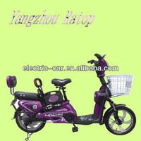 electric fashion bike