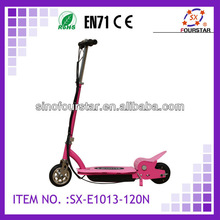 Fold Aluminum Children mobility electric cooler scooter SX-E1013-120N