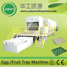 Recycling waste paper moulding machine for egg tray egg carton making