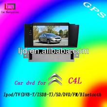Can bus car gps navigation android citroen C4L (2012 C4)