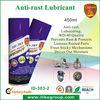 Anti rust lubricant,rust penetrating oil,SGS,REACH,ROHS